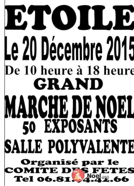 Marche noel etoile sur rhone l 9594372
