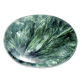 Seraphinite 1