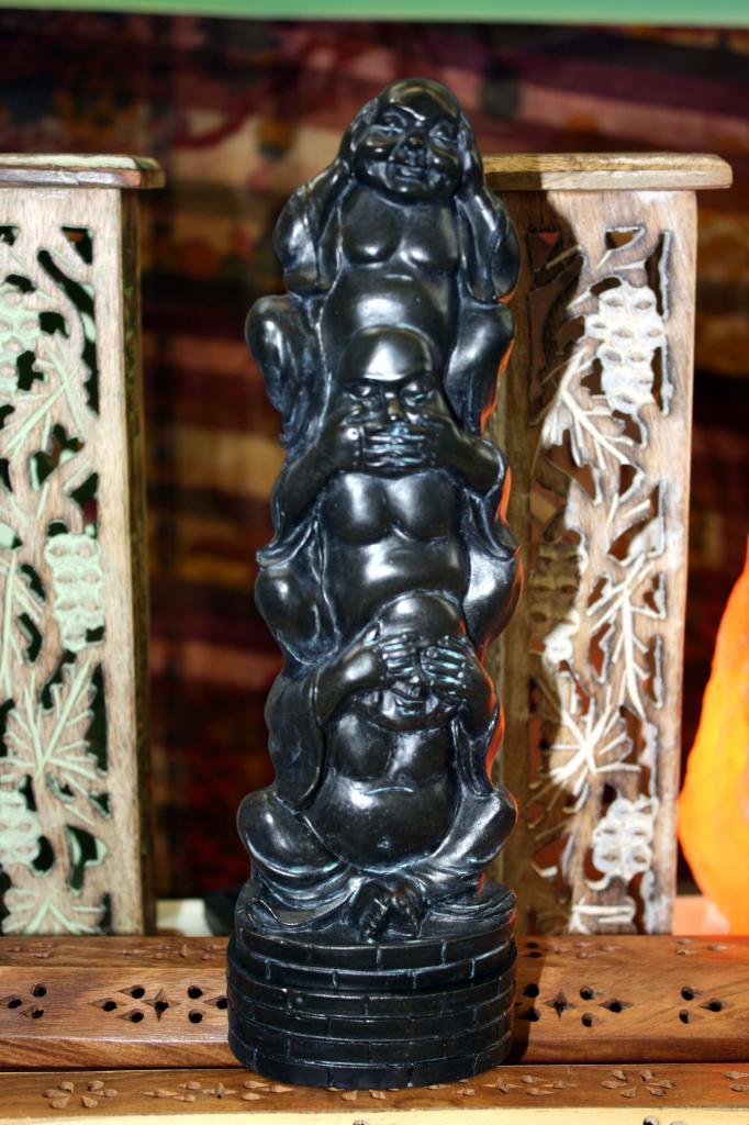 Le Bouddha de la sagesse