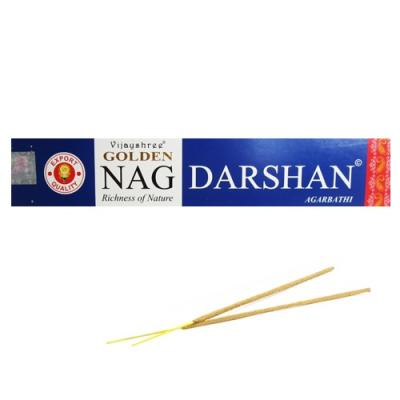 Golden Nag Darshan